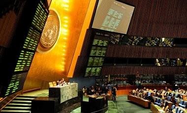 Германия и Бразилия внесли в ООН проект резолюции против шпионажа - ảnh 1