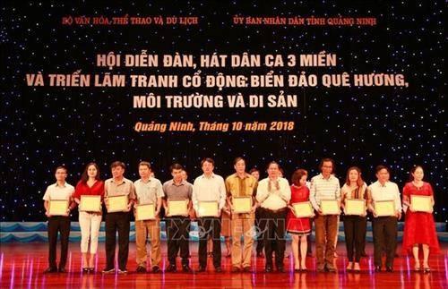 Вьетнамская народная музыка в современной обработке - ảnh 2