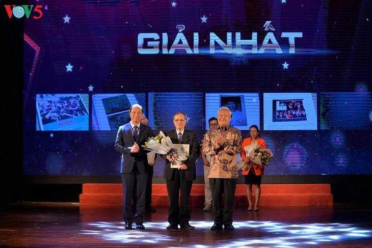 Награждены победители викторин об отношениях между Вьетнамом и Индонезией - ảnh 9