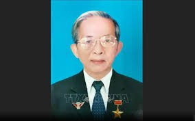 Ушёл из жизни Чан Куок Хыонг - ảnh 1