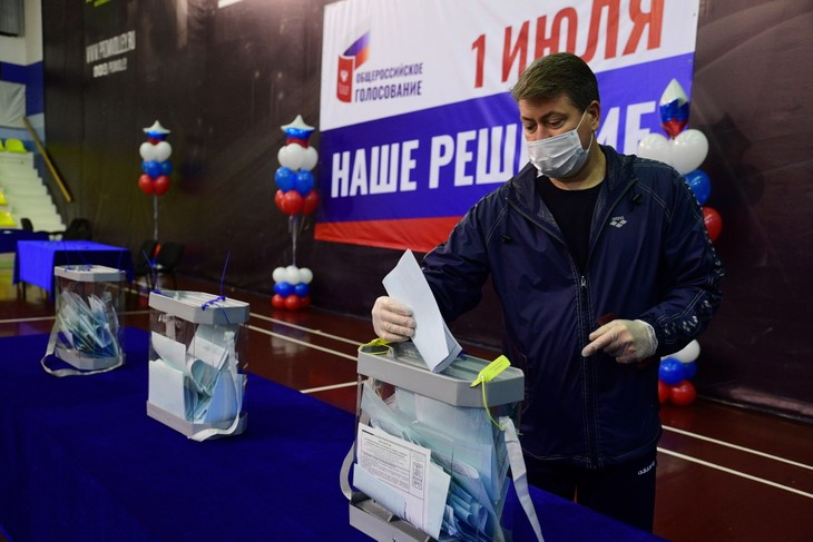 Россия проводит конституционную реформу во имя развития - ảnh 1