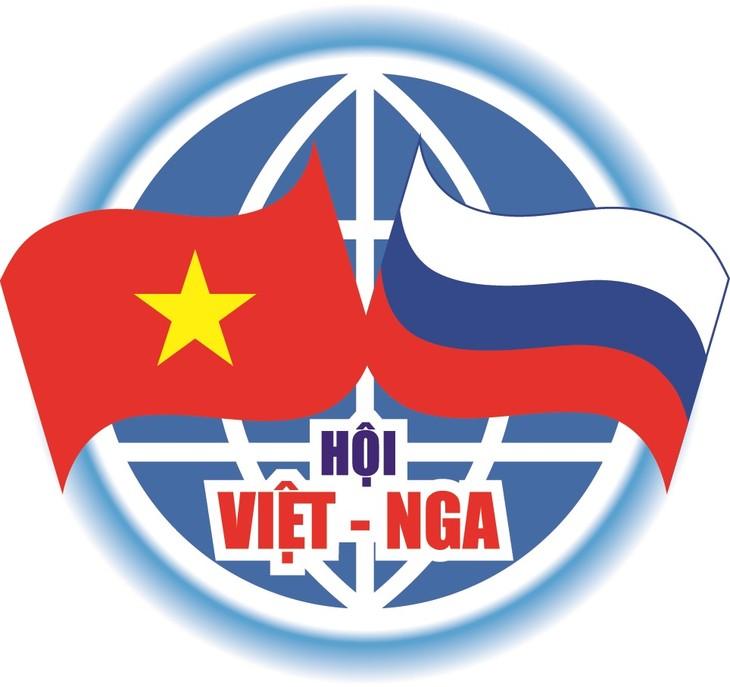 Непрерывное развитие Общества вьетнамо-российской дружбы - ảnh 1