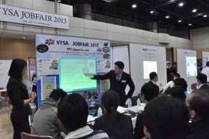 Đại hội Hội thanh niên - sinh viên Việt Nam tại Nhật Bản - ảnh 1