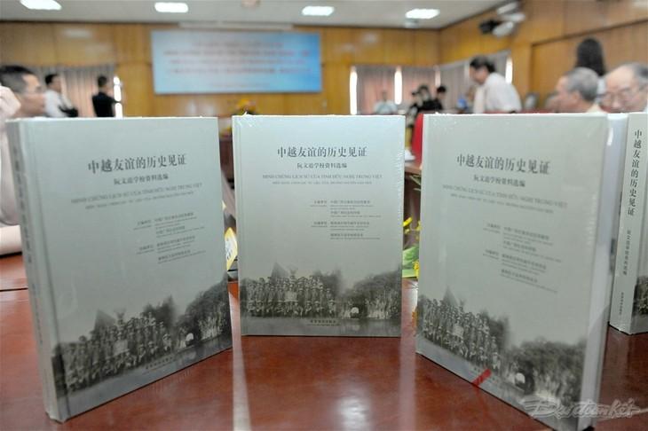 Thêm một cuốn sách minh chứng cho tình hữu nghị Việt - Trung - ảnh 2