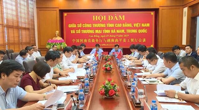 Cao Bằng và tỉnh Hà Nam (Trung Quốc) thúc đẩy hợp tác thương mại - ảnh 1