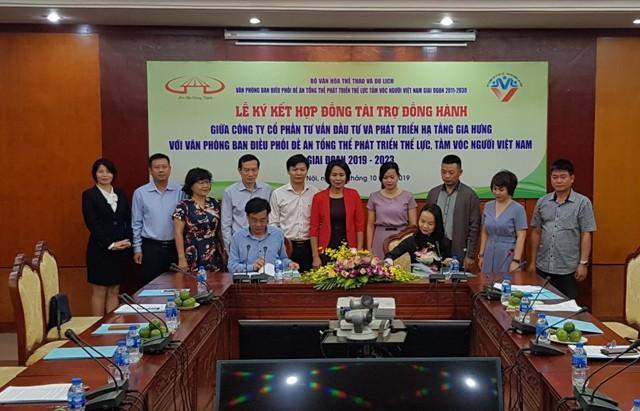 Doanh nghiệp đồng hành vì sự phát triển thể lực, tầm vóc của người Việt Nam - ảnh 1