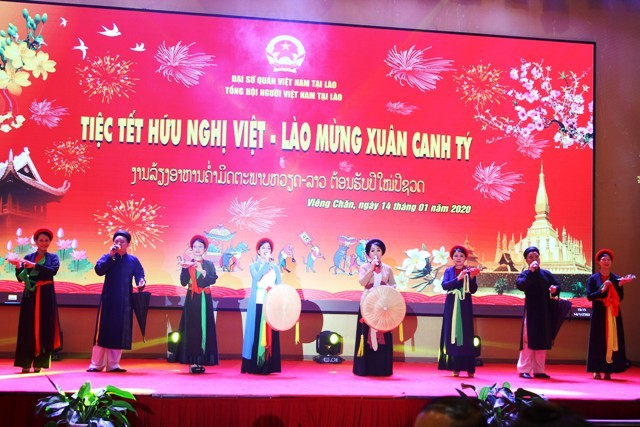 Đại sứ quán Việt Nam tổ chức Tiệc Hữu nghị Việt Nam-Lào 2020 - ảnh 4