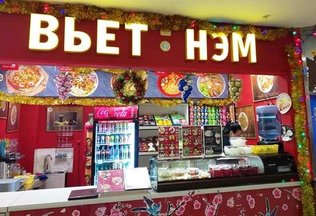 Những góc nhỏ Việt Nam ở Moscow - ảnh 1