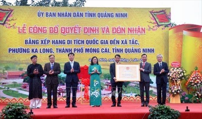 Đền Xã Tắc đón nhận bằng xếp hạng di tích Quốc gia - ảnh 1