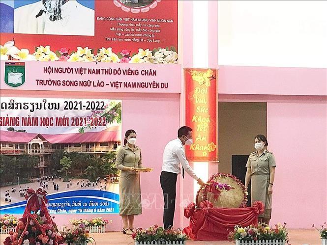 Trường song ngữ Lào – Việt Nam Nguyễn Du khai giảng năm học 2021-2022 - ảnh 1
