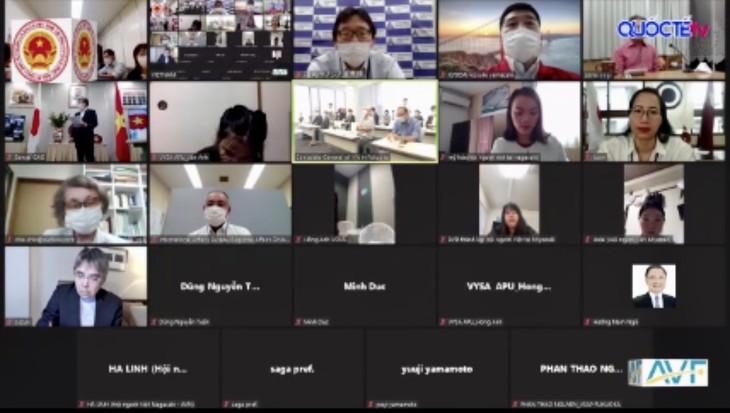Gần 1,6 tỷ đồng của bạn bè quốc tế và cộng đồng Việt ở Fukuoka, Nhật Bản ủng hộ Quỹ vaccine phòng chống covid 19 của VN - ảnh 3