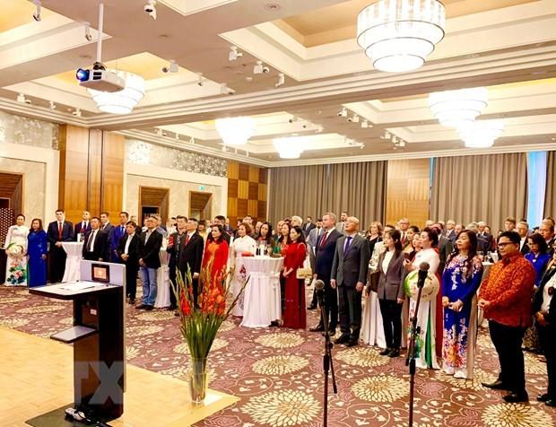 Quan hệ hữu nghị truyền thống Việt Nam-Slovakia phát triển toàn diện - ảnh 1