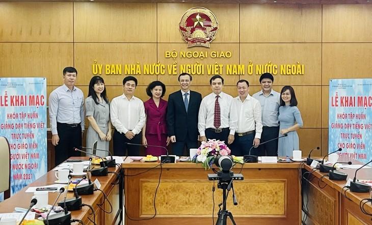 Khai mạc Khóa tập huấn giảng dạy Tiếng Việt cho giáo viên Việt Nam ở nước ngoài năm 2021 - ảnh 1