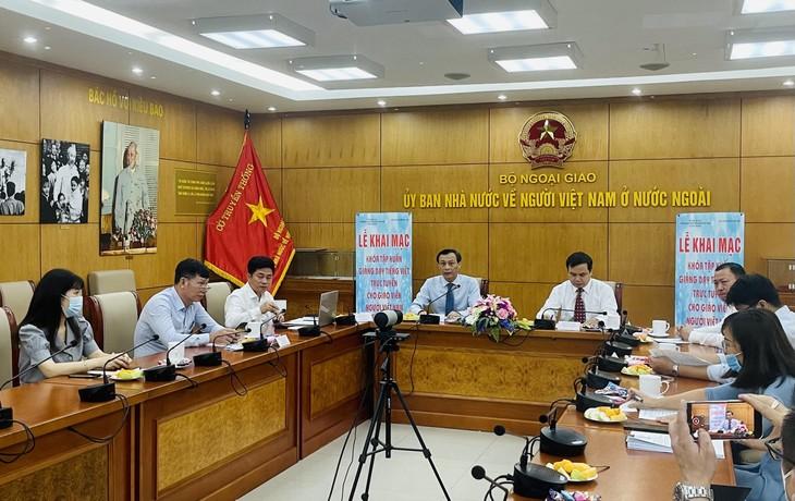 Khai mạc Khóa tập huấn giảng dạy Tiếng Việt cho giáo viên Việt Nam ở nước ngoài năm 2021 - ảnh 4