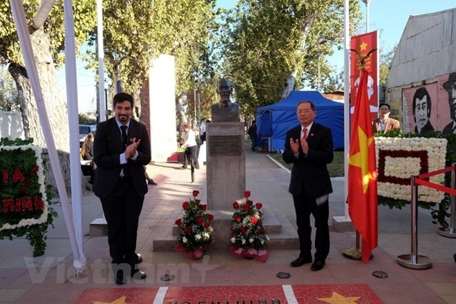 Ho Chi Minh Park in Chile completes its renovation - ảnh 1
