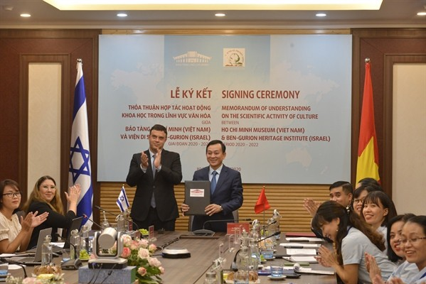 Ho Chi Minh Museum boosts cooperation with Israel's' Ben Gurion Heritage Institute - ảnh 1