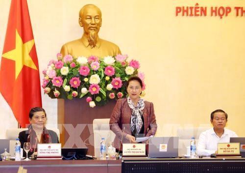 越南国会常务委员会第28次会议正式闭幕 - ảnh 1