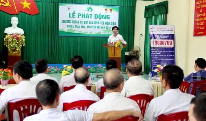 越南安沛省发起2019年家庭节约用电竞赛运动 - ảnh 1