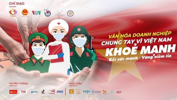 """""""携手共创健康越南""""启动仪式在河内举行 - ảnh 1"""