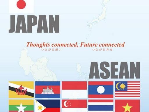 东盟-日本经济部长通过应对新冠肺炎疫情促进经济复苏的联合声明 - ảnh 1