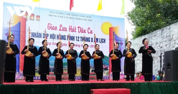 谅山省岱依族和侬族同胞的月饼节 - ảnh 1