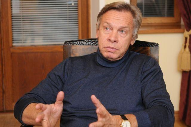 Российский депутат Алексей Пушков прокомментировал угрозу морской блокады со стороны США - ảnh 1