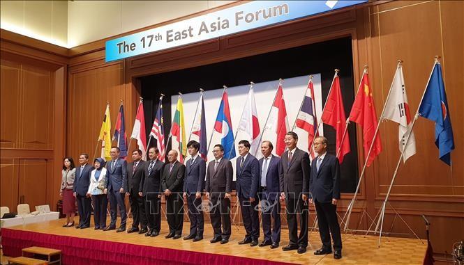 Замминистра иностранных дел Вьетнама Нгуен Куок Зунг принял участие в 17-м форуме Восточной Азии  - ảnh 1