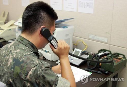 США раскритиковали КНДР за прерывание межкорейских контактов - ảnh 1