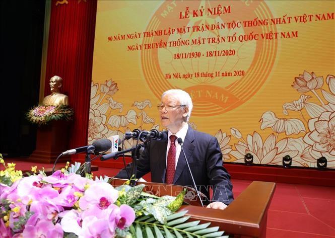 Всенародное единство является приоритетом революционной политики Коммунистической партии Вьетнама  - ảnh 1