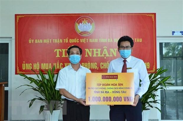 Фонд вакцин против COVID-19 принял 4.851 млрд донг - ảnh 1