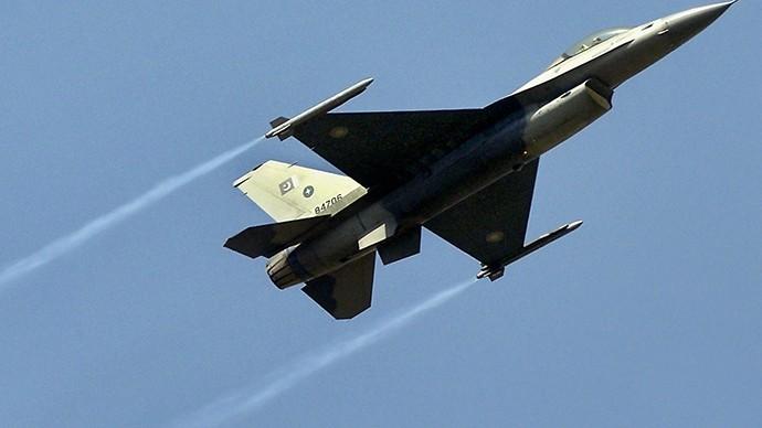 Airstrikes kill some 100 militants in Pakistan - ảnh 1