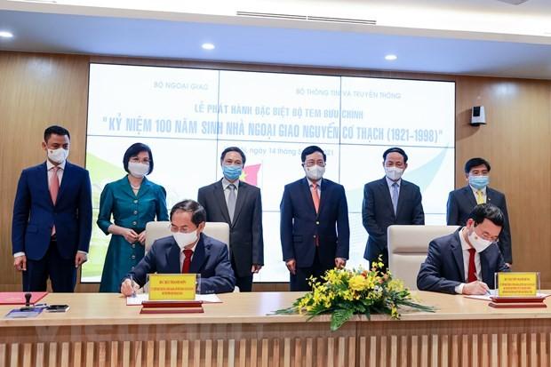 Lần đầu tiên phát hành một bộ tem về nhà ngoại giao Nguyễn Cơ Thạch - ảnh 5