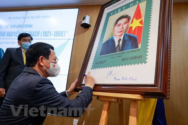Lần đầu tiên phát hành một bộ tem về nhà ngoại giao Nguyễn Cơ Thạch - ảnh 8