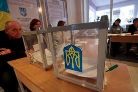 International community welcomes Ukraine parliamentary elections - ảnh 1
