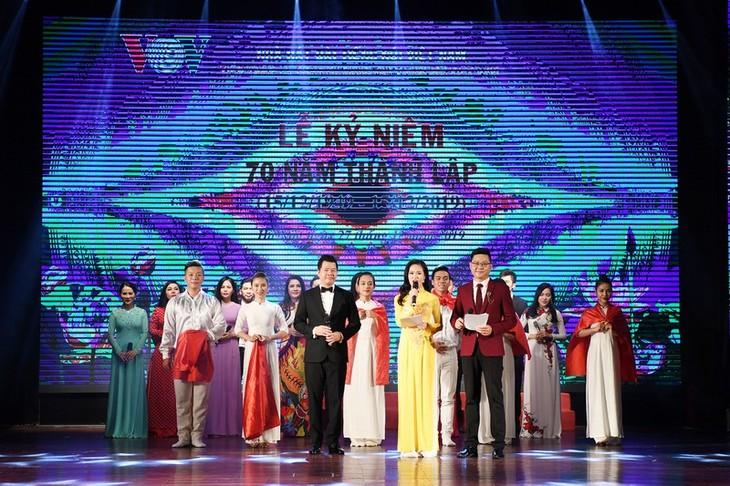 VOV Theater celebrates its 70th founding anniversary  - ảnh 2