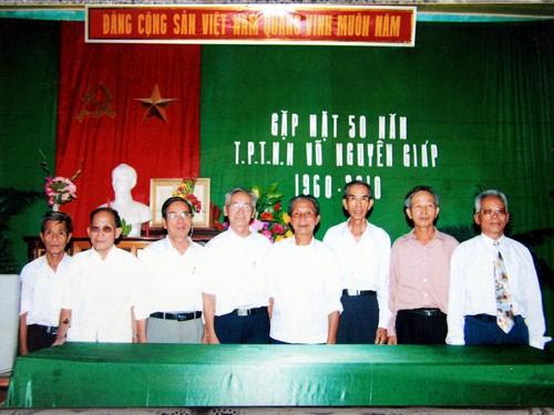 Quảng Bình: Ngôi trường đầu tiên mang tên Đại tướng Võ Nguyên Giáp  - ảnh 1