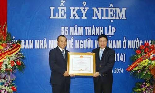 Kỷ niệm 55 năm ngày thành lập Ủy ban Nhà nước về người Việt Nam ở nước ngoài  - ảnh 1