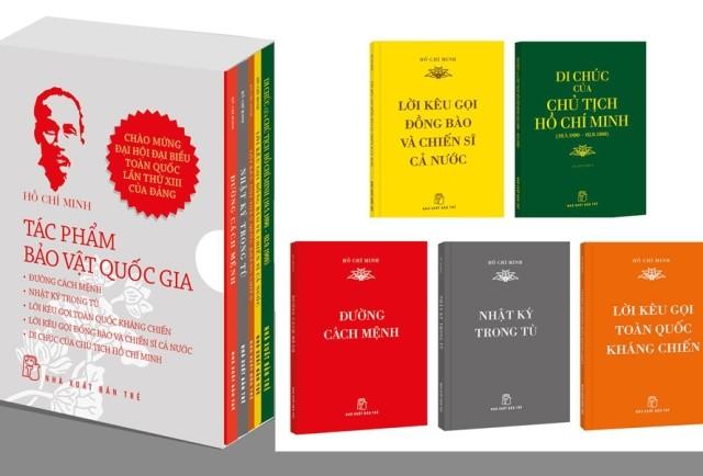 """Xuất bản bộ sách """"Hồ Chí Minh - Tác phẩm Bảo vật Quốc gia"""" - ảnh 1"""