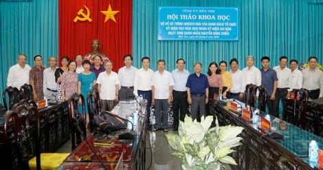 Xây dựng hồ sơ trình UNESCO đưa vào danh sách tổ chức kỷ niệm, nhân 200 năm ngày sinh Nguyễn Đình Chiểu - ảnh 1
