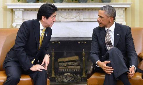 Estados Unidos y Japón comprometidos a afianzar cooperación - ảnh 1