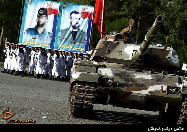 Irán informa de un ejercicio militar a gran escalada en septiembre - ảnh 1