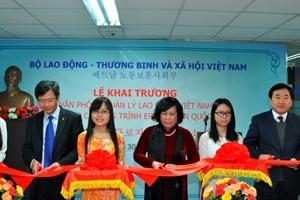 Fuerzas laborales vietnamitas, favoritas en Corea del Sur - ảnh 1