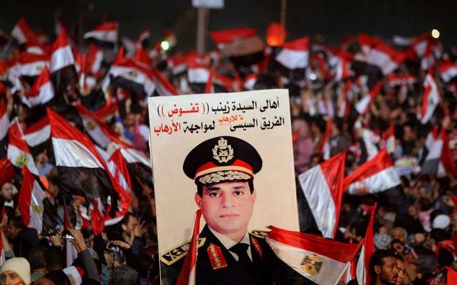 Egipto convoca elecciones presidenciales anticipadas - ảnh 1