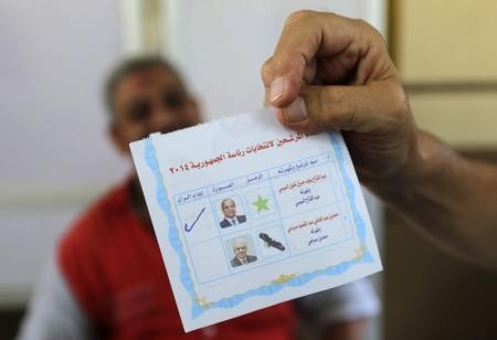 Egipto y los retos pos electorales - ảnh 1