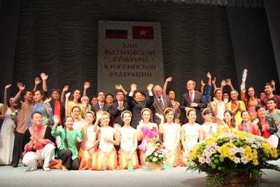 Cierran Los Días de la Cultura vietnamita en Rusia - ảnh 1