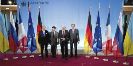 Comunidad internacional procura poner fin a la crisis en Ucrania - ảnh 1