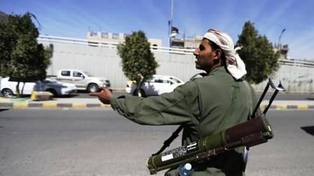 Rebeldes hutíes de Yemen ocupan el Palacio Presidencial en Adén - ảnh 1