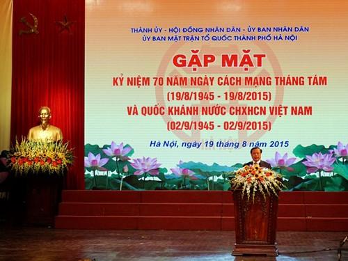 Celebra Vietnam actividades conmemorativas de 70 años de Revolución de Agosto - ảnh 1