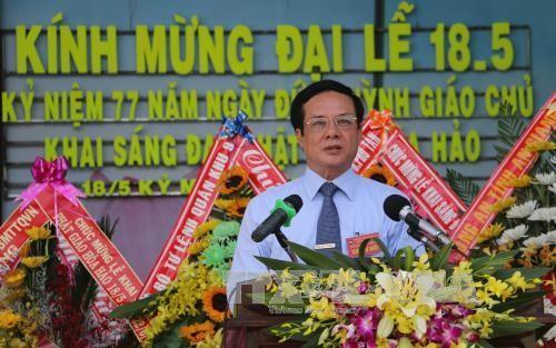Conmemoran aniversario 77 del nacimiento e iluminación del Budismo de Hoa Hao en Vietnam - ảnh 1
