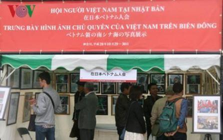 Presentan en Japón pruebas sobre soberanía vietnamita de archipiélagos de Hoang Sa y Truong Sa - ảnh 1